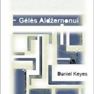 geles-aldzernonui
